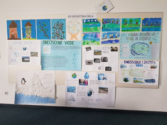 Exhibition of pupils' works 2019